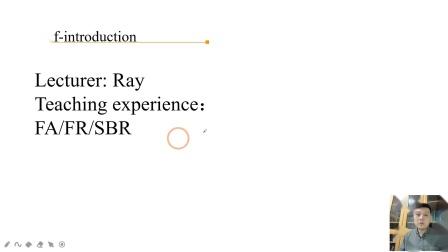 金立品ACCA Introduction to SBR(P2)-Ray Li老师ACCA网课