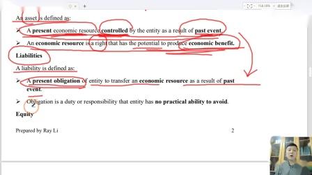 金立品ACCA SBR(P2) Chapter 1:Conceptual framework-Ray Li老师ACCA网课
