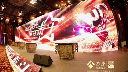 北京奥运缶开场表演北京高端节目战鼓表演