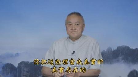 269 胡小林老師分享《大乘起信論》:第五十三集(之三)
