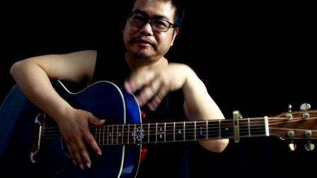 【大海啊故乡】阿涛吉他曲集2示范教学
