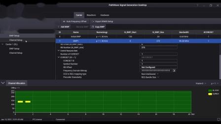是德科技 5G 信号生成 Pathwave 软件概览