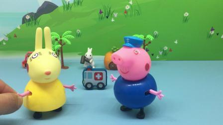 兔妈妈帮猪爸爸叫救护车