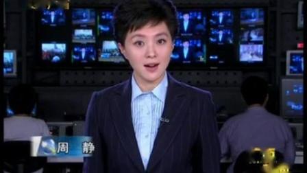 广西电视台《广西新闻》开场+结尾(20100422&20110405)