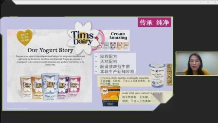 宜瑞安 - 清洁标签Pro 食品创新下半场的决胜之道