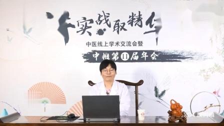 中医针灸奇氏阴阳针法调补正气、排除一切寒症——解晓丽 (1)
