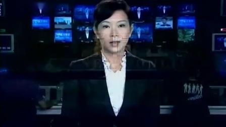 广西电视台《新闻在线》开场(2010.8.15)