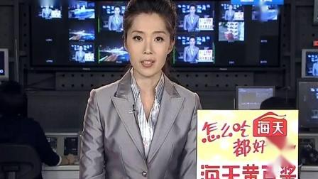 广西电视台(GXTV)《新闻在线》开场+结尾画面(2010-2014年版)