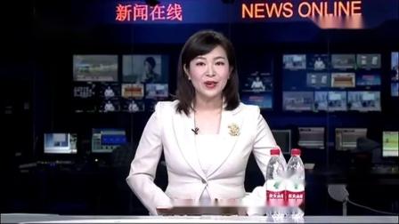 广西电视台(GXTV)《新闻在线》开场+结尾画面(2018.10.1-2018年底)