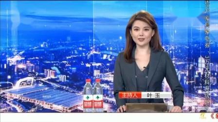 广西电视台(GXTV)《新闻在线》开场+结尾画面(2019-至今)