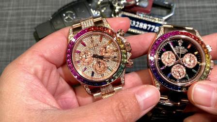 大v腕表 迪通拿改装后镶钻玫瑰金彩虹迪和满天星彩虹迪腕表!