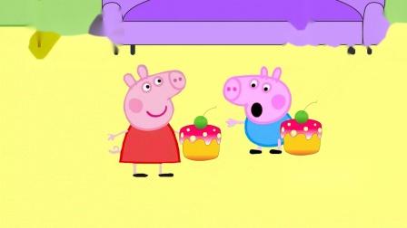 妈妈给佩奇和乔治发甜点,乔治悄悄把姐姐的甜点吃了,结果牙疼