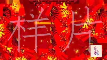 少儿舞蹈《压岁钱》LED背景视频YXZG2021033102