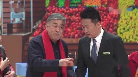2018年央视《春节联欢晚会4》于合滨上传