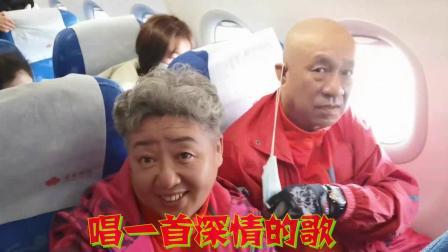 2021.03.14黄山之旅【第一天】