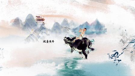 AE912 中国风水墨扎染城市旅游宣传AE模板