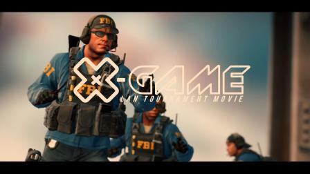 【CSGO视频】X-GAME [LAN TOURNAMENT MOVIE]
