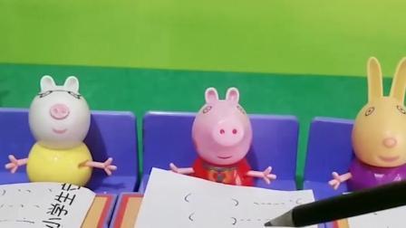 猪爸爸看到佩奇的卷面,都不好意思签字了