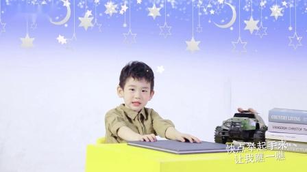 郭超汉《发射快乐》MV