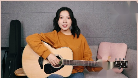 【吉他教学】《第一次》孙燕姿-吉他弹唱教学教程-大树音乐屋