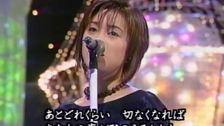 酒井法子 - 碧いうさぎ 碧绿色的兔子(Live 1995.9.14)