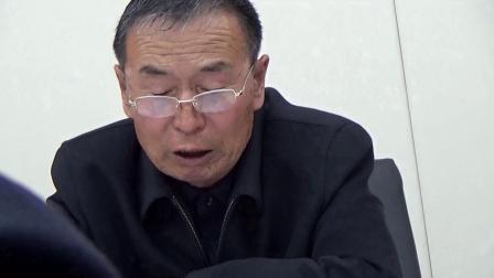 木凯淖尔关工委2021年工作会议