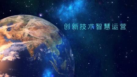 AE914 简洁大气地球宇宙科技文字动画AE模板