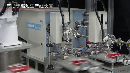 【通过固定工件可实现高速搬运效果的最大化和可追踪性】线性传送带模块LCMR200