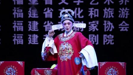慎思--徐燕梅(第十五届水仙花比赛)2021.3.30