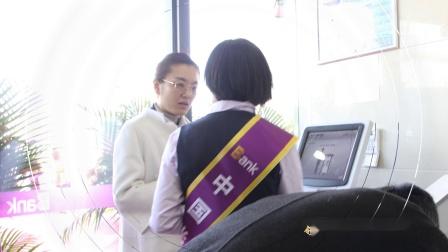 光大银行济南分行领秀城社区支行开业.mp4 广告视频制作电话15169092196