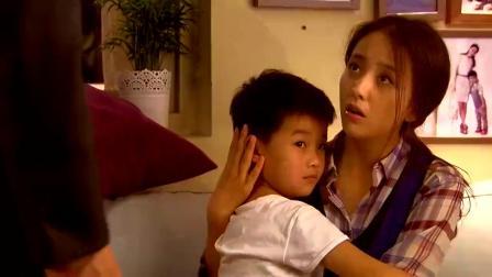 灰姑娘和儿子甜蜜互动,总裁看到很是欣慰,决定要给他们一个家
