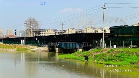 实拍:这条铁路线,只有ND5的身影…(浦镇站至梅桂营)