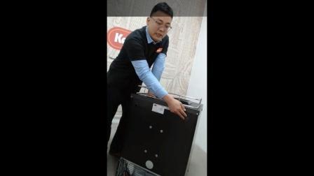 Kegland  新款五代冰箱 基本情况介绍