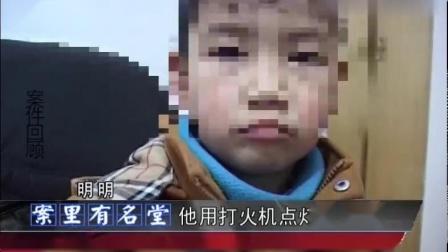 失踪男孩被藏在墙壁中,胶布从头裹到脚,警方呼叫却没有反应