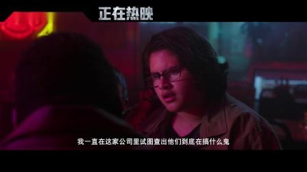 """《哥斯拉大战金刚》曝""""哥斯拉""""特辑,王者暴怒迎战!"""