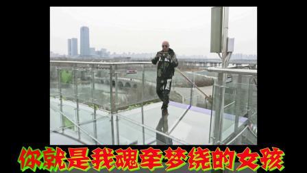2021.04.02长春北湖湿地公园【玻璃栈道】踏春出游