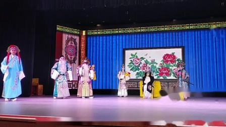 京剧二进宫高红商泽友李长河于沈阳青年宫(20210403)