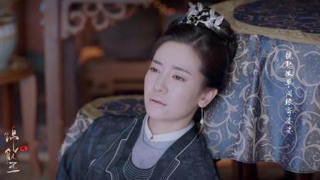 秦姨娘说着自己的绝望,至死都不选择原谅,在仇恨中活了半生!