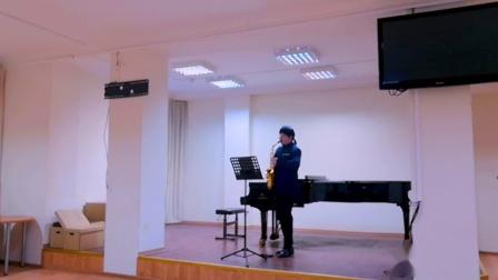 王博健萨克斯现代派《Lola》劳拉 G.Preinfalk for Alto saxophone Solo