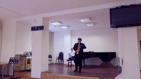 王博健萨克斯《游吟诗人》Chant du Menestrel A.Glazunov op.71