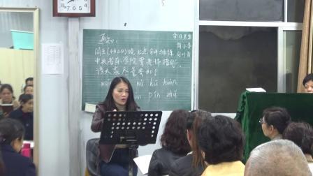 210402声乐训练学习-覃老师