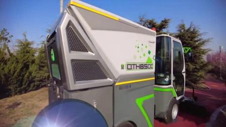 """2021年同辉汽车QTH850E锂电扫路机牛年首发,与您一起""""牛""""转乾坤"""