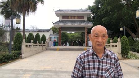 珠海市唐家镇共乐园