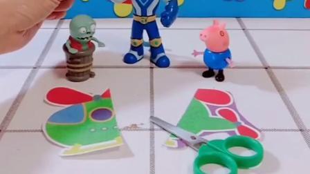 乔治和小鬼比赛剪纸,赢的人可以加入宇宙护卫队