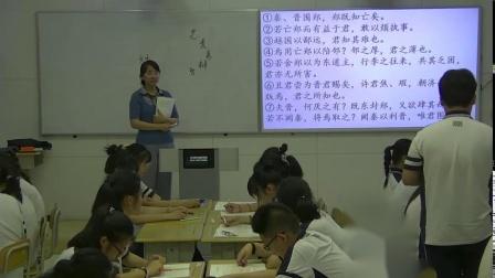 烛之武退秦师(一等奖)-高中语文优质课(2020)如需更多课程请联系