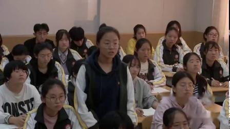 有理好好讲——逻辑推理探究(一等奖)-高中语文优质课(2020)如需更多课程请联系