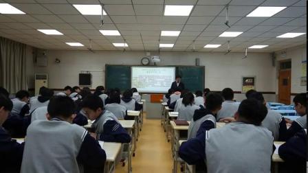 新闻类语段压缩(一等奖)-高中语文优质课(2020)如需更多课程请联系