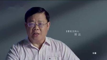 新济公活佛16--17粤语版