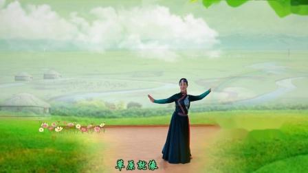 河洛红晨广场舞《美丽的草原我的家》1