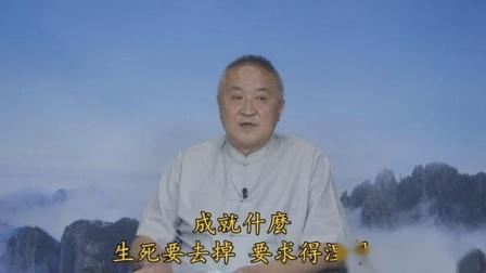274 胡小林老師分享《大乘起信論》:第五十四集(之三)